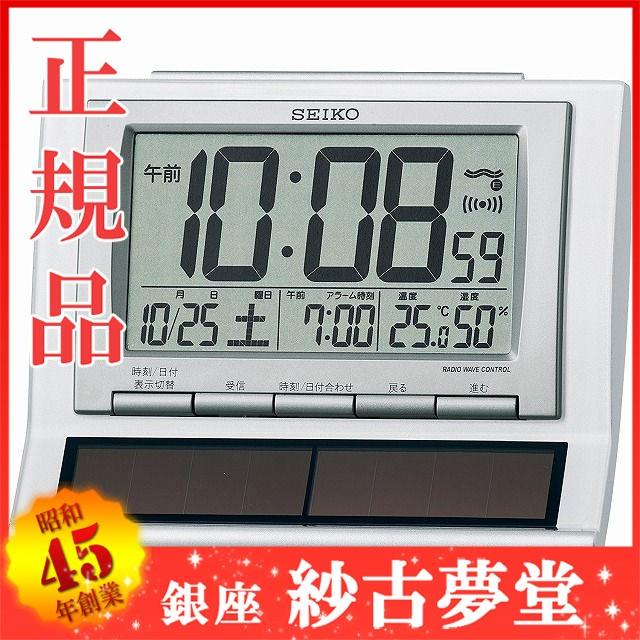SEIKO CLOCK セイコークロック SQ751W 置き時計 ...