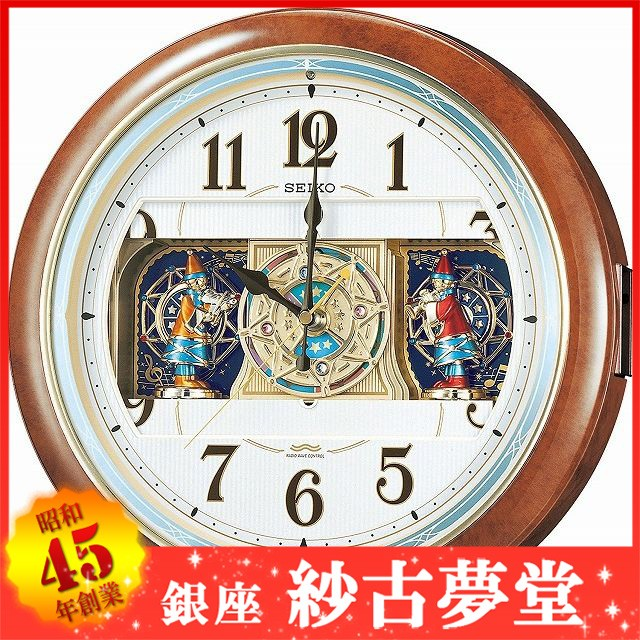 SEIKO CLOCK セイコー クロック 時計 掛け時計 ウエーブシンフォニー 電波時計 ツイン・パ からくり RE559H