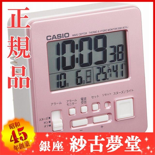 CASIO カシオ  デジタル電波目覚まし 日付表示 温...
