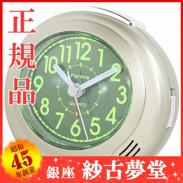 FORMIA 置き時計 目覚まし時計 コンパクトサイズ ...