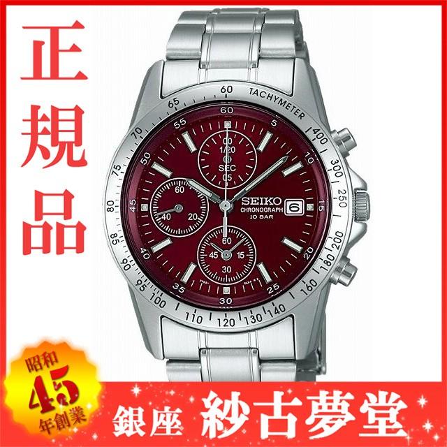 SEIKO セイコー 腕時計 SBTQ045 メンズ SPIRIT スピリット 限定モデル