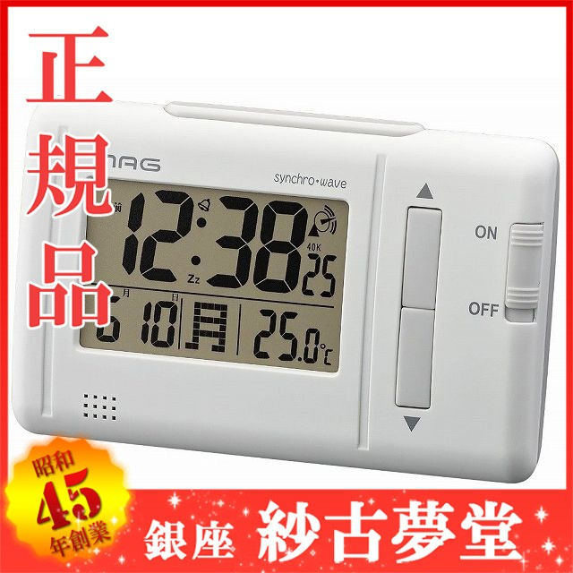 MAG(マグ) 電波目覚まし時計 ファルツ デジタル表...