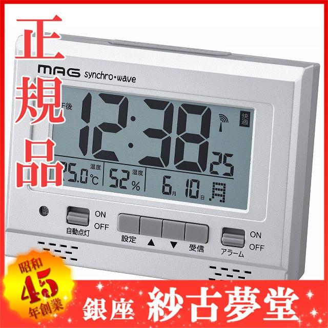 MAG マグ クロック 電波置き時計 目覚まし時計 エ...