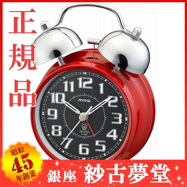 MAG マグ クロック 大音量置き時計 目覚まし時計 ...