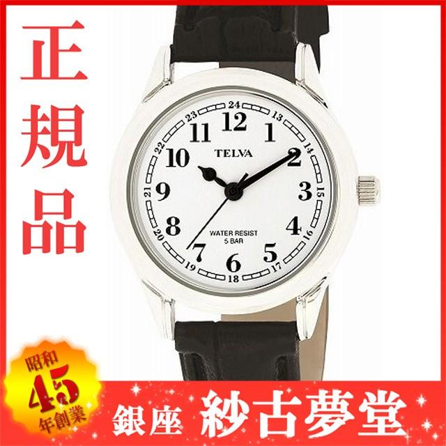 クレファー CREPHA 腕時計  TELVA テルバ TE-AL02...