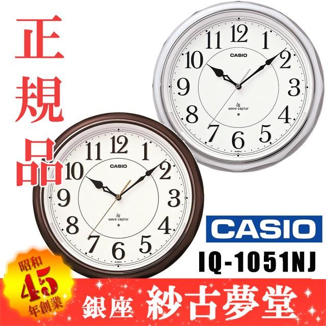 CASIO カシオ IQ-1051NJ-8JF(シルバー) IQ-1051...