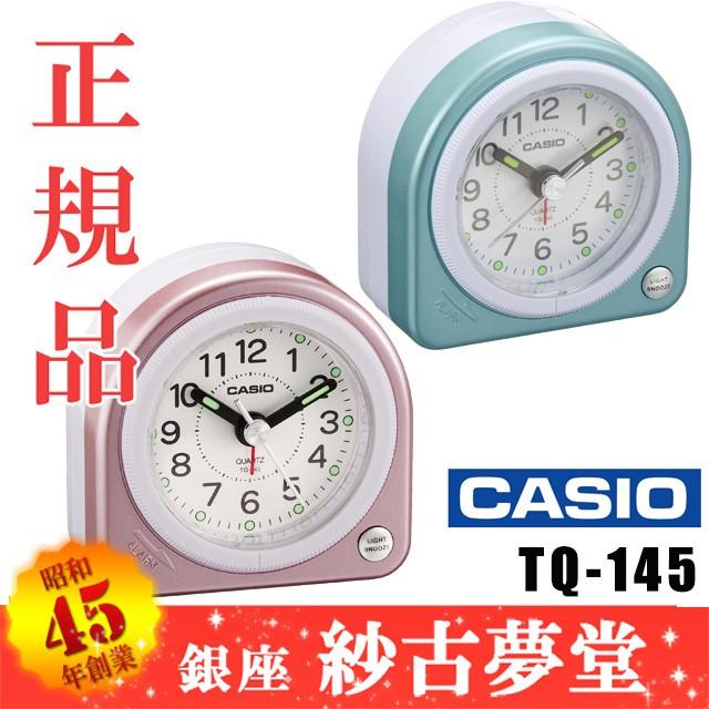 CASIO カシオ アナログ トラベル クロック TQ-145...