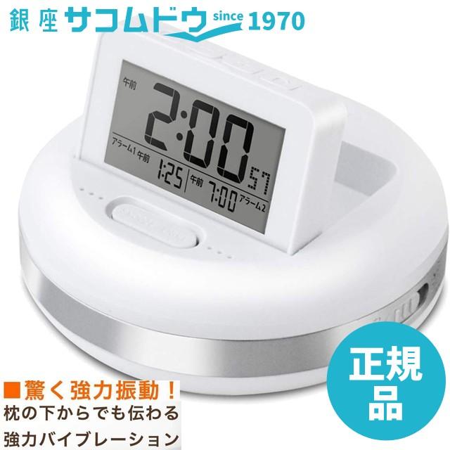 ADESSO アデッソ MY-106 振動式 目覚まし時計 デ...