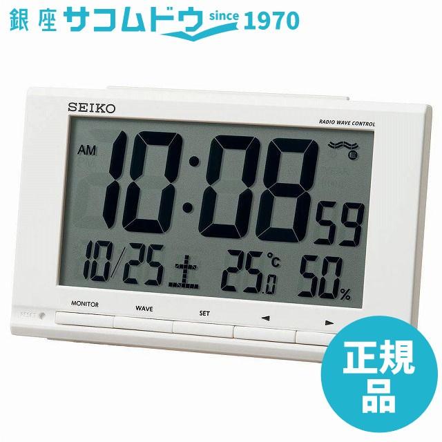 セイコークロック 置き時計 白 本体サイズ:9.1×1...