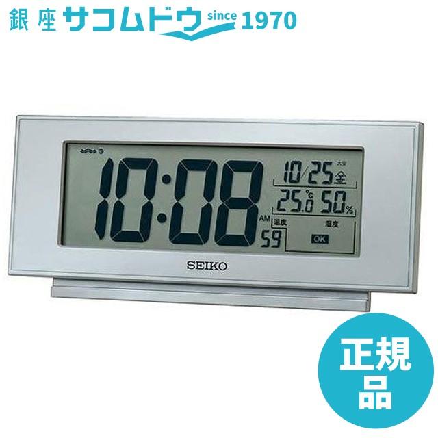 SEIKO CLOCK セイコー クロック 電波目覚まし時計...