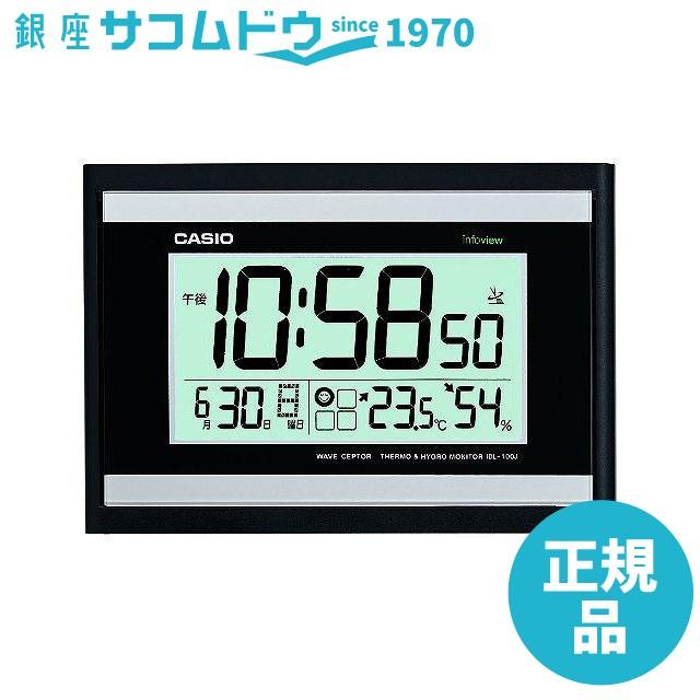 CASIO CLOCK カシオ クロック 電波掛置兼用時計 ...