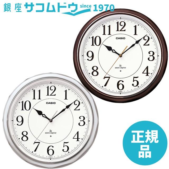 CASIO CLOCK カシオ クロック IQ-1051NJ-8JF(シ...