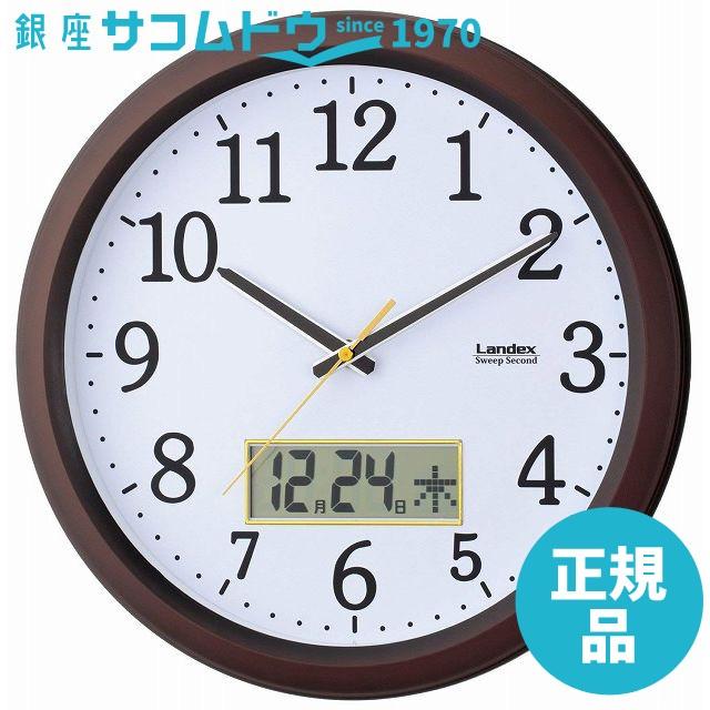 LANDEX(ランデックス) 掛け時計 ディアタイム デ...