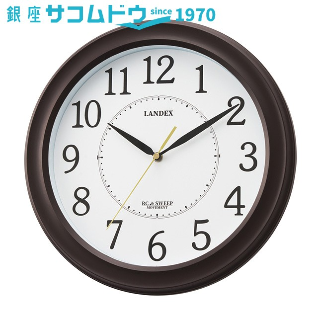 LANDEX ランデックス 掛け時計 電波 ルームサイド...