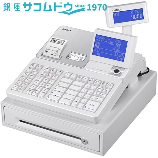 カシオ CASIO レジスター ホワイト SR-S4000-20SW...
