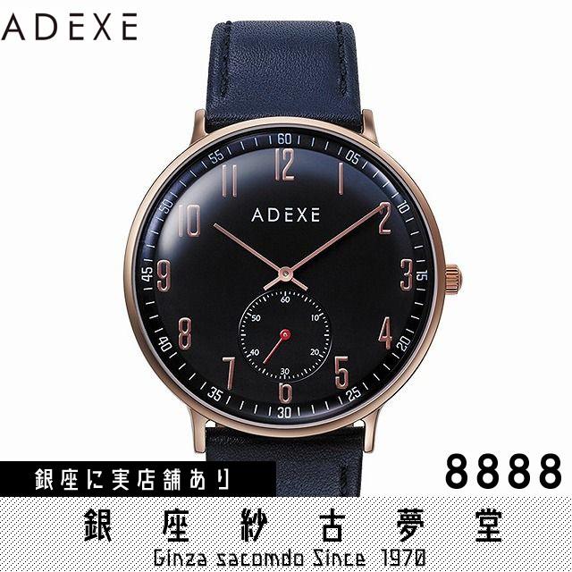ADEXE アデクス 腕時計 2045A-03 [正規輸入品] [...