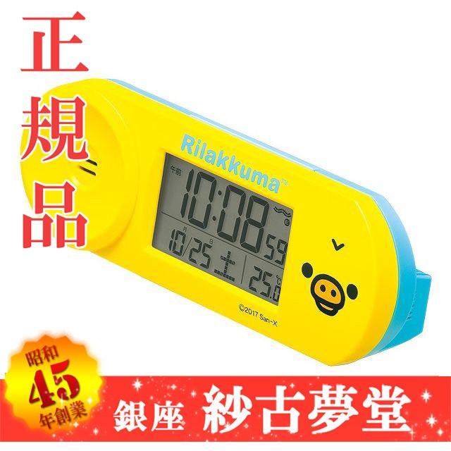 SEIKO CLOCK セイコー クロック 目覚まし時計 Ril...