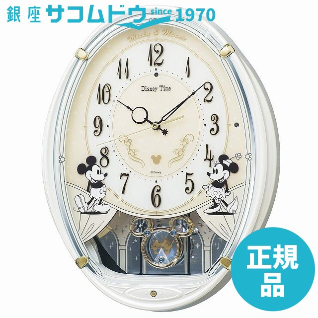 SEIKO CLOCK セイコー クロック 掛け時計 ミッキ...