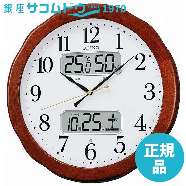SEIKO CLOCK セイコー クロック 時計 電波クロッ...