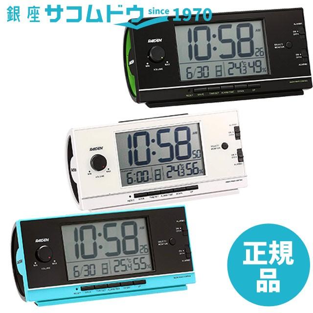 SEIKO CLOCK セイコー クロック NR534L NR534W NR...