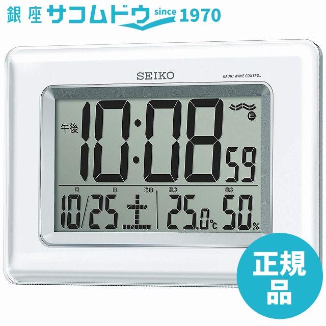 SEIKO CLOCK セイコー クロック 時計 電波デジタ...