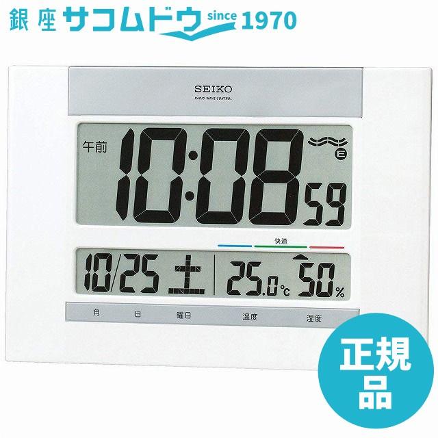 SEIKO CLOCK セイコー クロック 掛け時計 置き時...