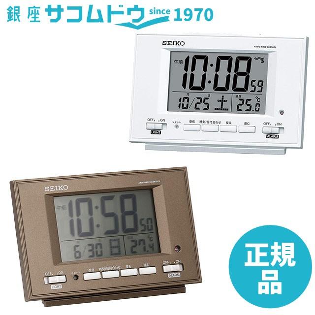 SEIKO CLOCK セイコー クロック SQ778W (白パール...