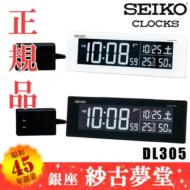 SEIKO CLOCK セイコー クロック DL305K (黒) / DL...