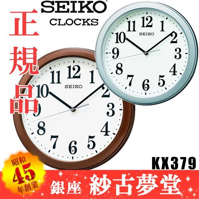 SEIKO CLOCK セイコー クロック 銀色 メタリック ...