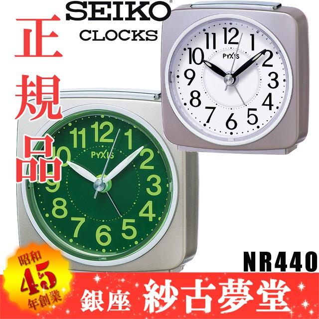 SEIKO CLOCK セイコー クロック NR440G (薄金色パ...