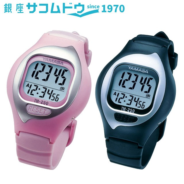 NEWとけい万歩 TM-250P TM-250B 山佐時計計器