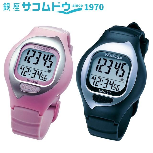 NEWとけい万歩 TM-350P TM-350B 山佐時計計器