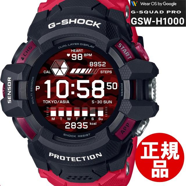 G-SHOCK Gショック GSW-H1000-1A4JR スマートウォ...