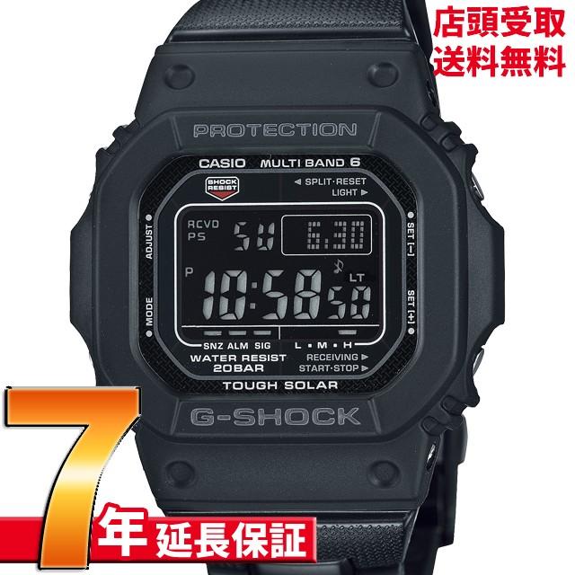 G-SHOCK Gショック GW-M5610UBC-1JF 腕時計 CASIO...