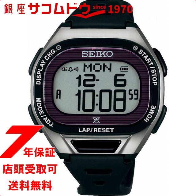 [プロスペックス]PROSPEX 腕時計 PROSPEX Super R...