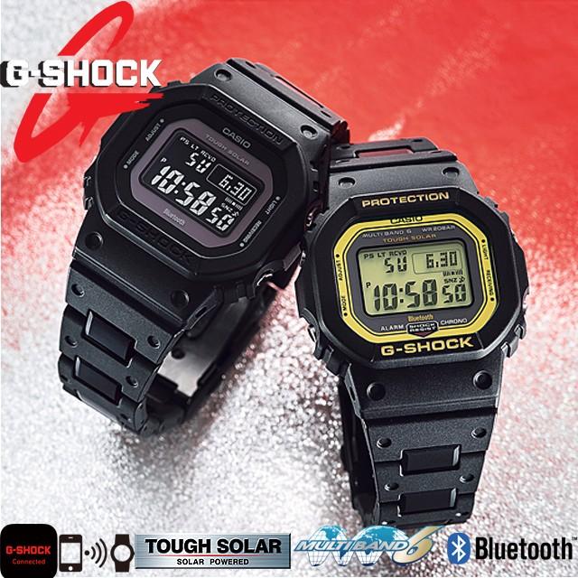 [7年延長保証] カシオ CASIO 腕時計 G-SHOCK GW-B...