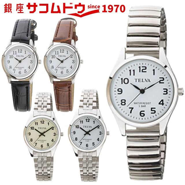 腕時計 アナログウオッチ TE-AL146-BKS TE-AL147-...
