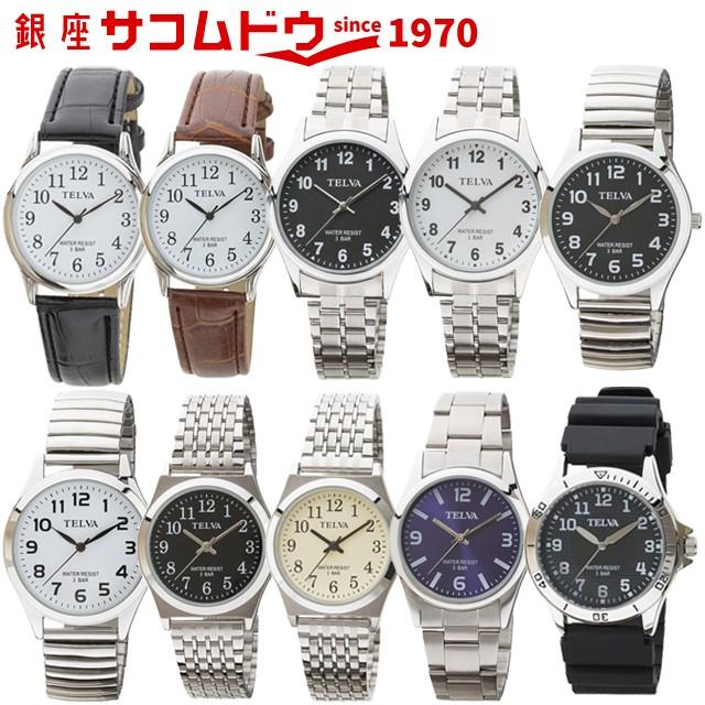 腕時計 アナログウオッチ TE-AM146-BKS TE-AM147-...
