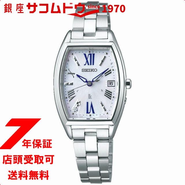 [セイコー]SEIKO ルキア LUKIA 電波 ソーラー 電波時計 レディダイヤ 腕時計 レディース 綾瀬はるか  SSVW165