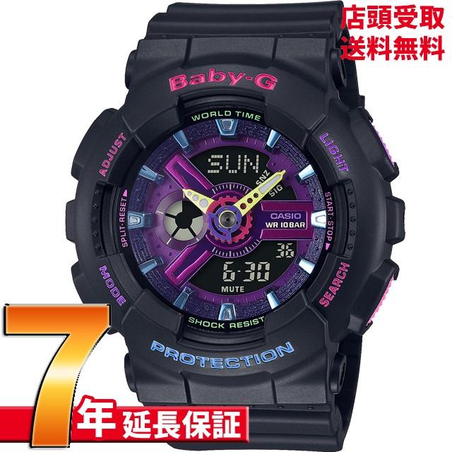 BABY-G ベイビーG BA-110TM-1AJF 腕時計 CASIO カ...