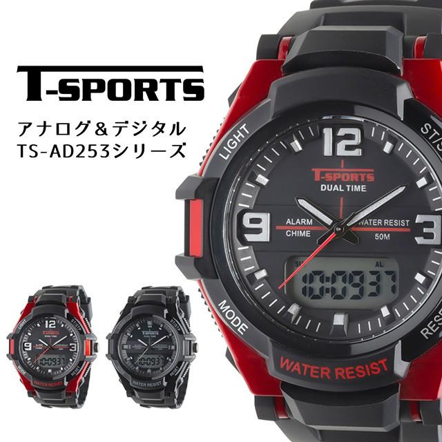 クレファー 腕時計 T-SPORTS ティースポーツ アナ...