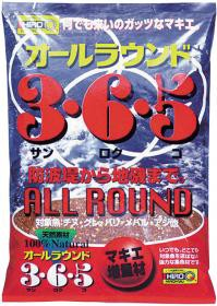 【釣りえさ】【ヒロキュー】オールラウンド365...