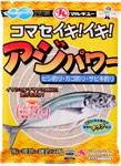 釣りえさ 集魚材  マルキュー アジパワー  0....