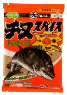 釣りえさ 【マルキュー】 チヌスパイス 1.3...