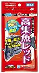 釣り餌 マルキュー 高集魚レッド  冷凍商品