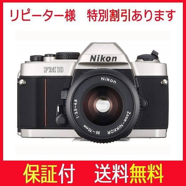 Nikon 一眼レフカメラ FM10 標準セット / 一眼レ...
