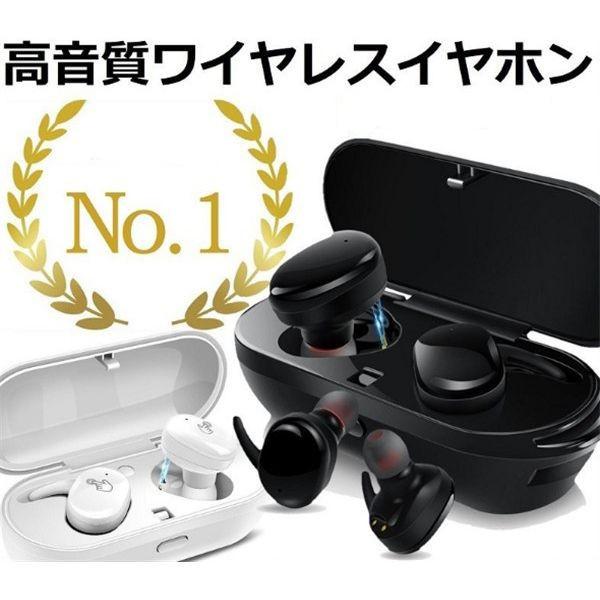 ワイヤレス イヤホン【タッチ型】 Bluetooth イヤ...