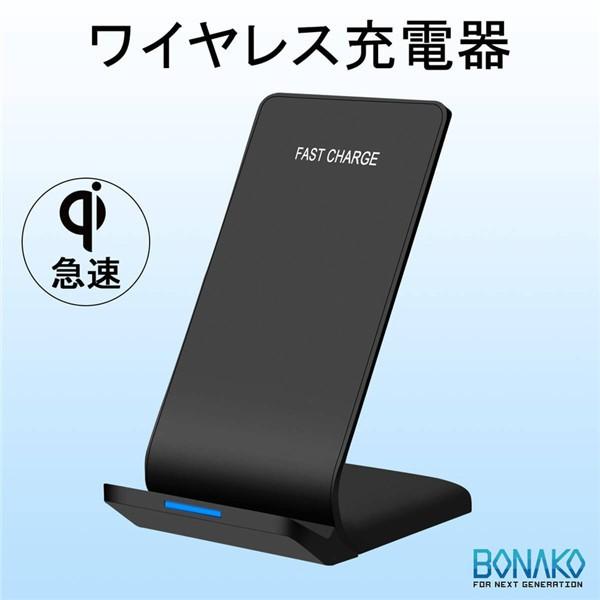 【送料無料】ワイヤレス充電器 iphonex 8 急速 qi...