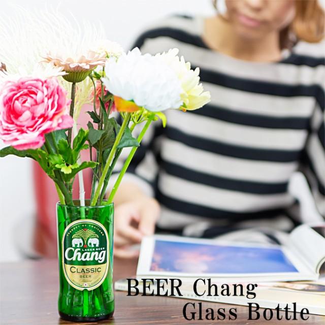フラワースタンド 花瓶 ビアチャン チャンビール ...