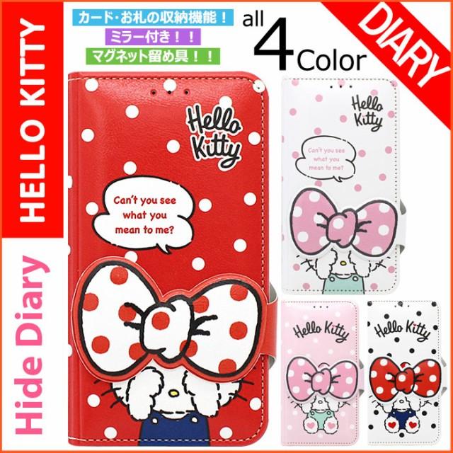 ★送料無料(速達メール便) Hello Kitty Hide Diar...